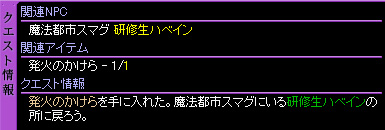 c0081097_2247670.jpg