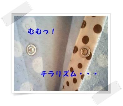 e0164899_16145095.jpg
