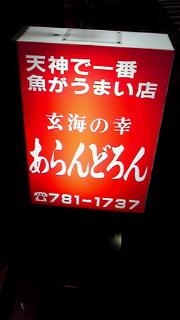 f0005799_11451835.jpg