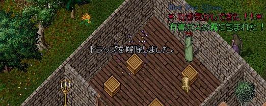 鍵のかかる天国_e0068900_16402554.jpg