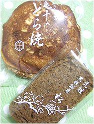 その他~食べ物編_b0067302_0555824.jpg