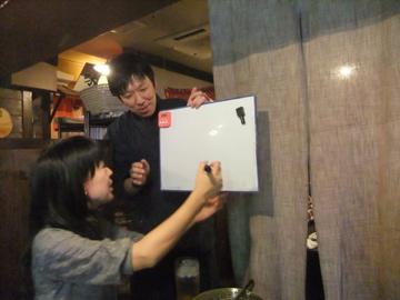 横衛門 in  何の新年会!?_c0226202_20514264.jpg