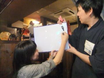 横衛門 in  何の新年会!?_c0226202_2052367.jpg