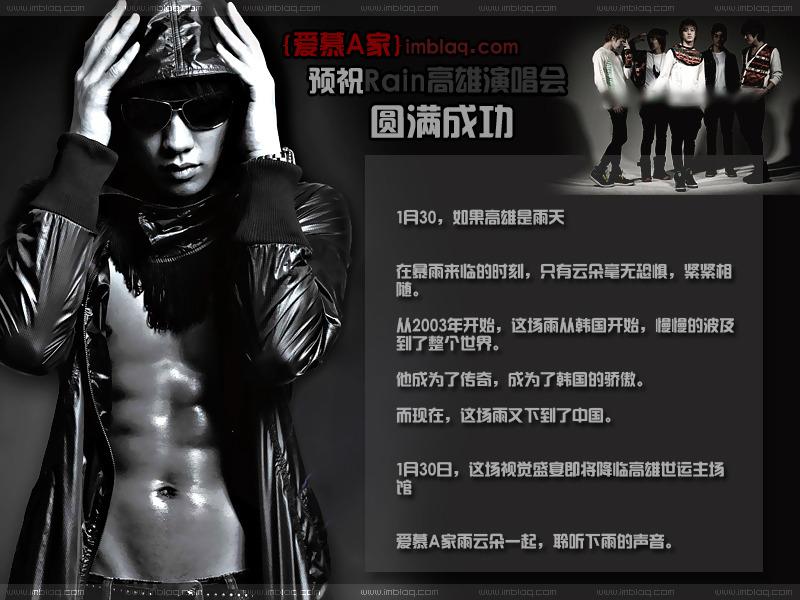 台湾終了!!★★★黒アフロ★ブログをはじめて6年目突入_c0047605_0235096.jpg