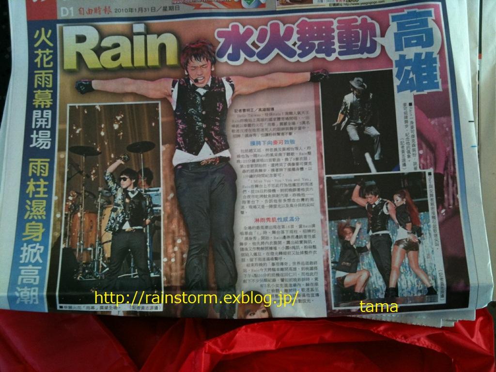 台湾終了!!★★★黒アフロ★ブログをはじめて6年目突入_c0047605_21391852.jpg