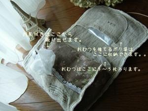 f0181005_21551759.jpg