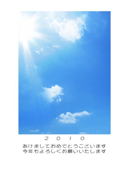 b0173807_15504619.jpg