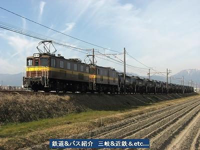 VOL,1286 『三岐鉄道 3714・23レ』_e0040714_22145368.jpg