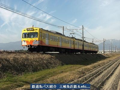VOL,1286 『三岐鉄道 3714・23レ』_e0040714_22193987.jpg
