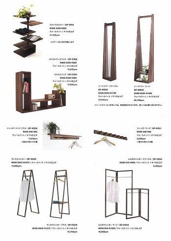 carbon 1DAY shop リッツカールトン大阪!!⑬_f0190816_22461193.jpg