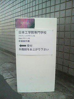 f0160417_1201894.jpg