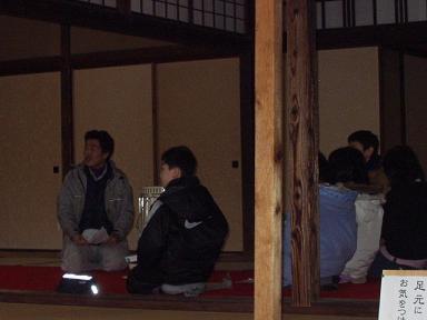 きらり☆ 清水園_e0135219_1434429.jpg