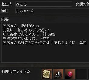b0015223_1555483.jpg
