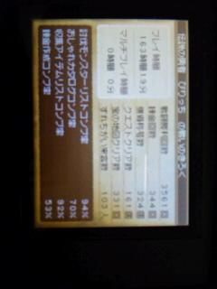 b0021932_1754855.jpg
