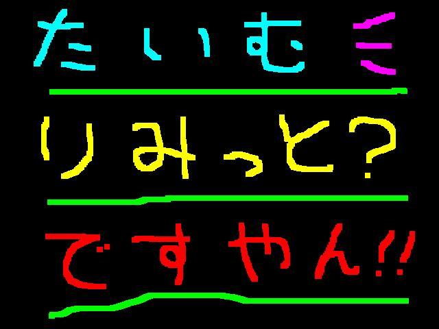 f0056935_1234849.jpg