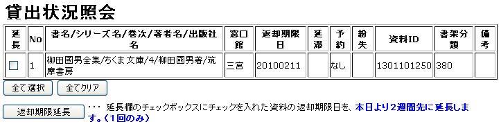 b0036638_19343727.jpg