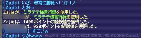 b0009044_005288.jpg