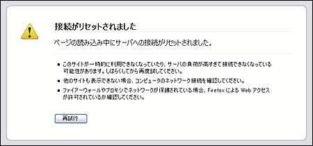 f0158244_1432345.jpg