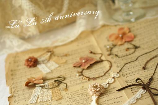 イベント* 「乙女の休日」at Lu*Lu_e0073946_13482940.jpg