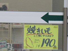 190円のシアワセ_f0019247_1717232.jpg