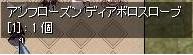 b0176953_16481915.jpg