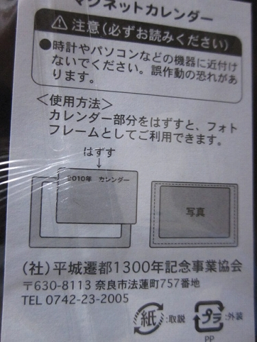 a0066258_20122689.jpg