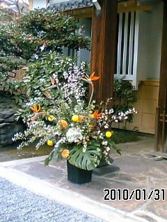 f0103760_19563289.jpg