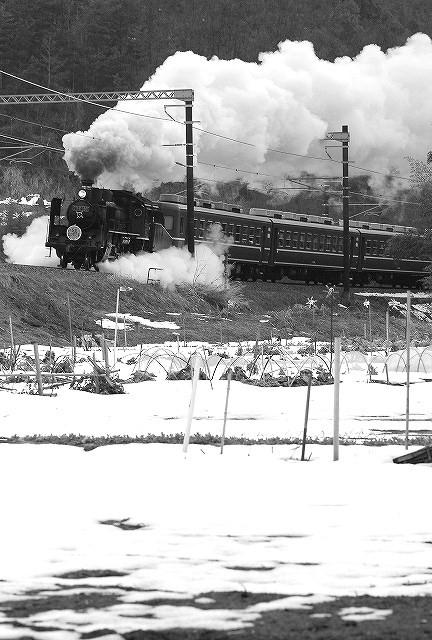 北びわこで残雪と遊ぶ_c0173762_2214617.jpg