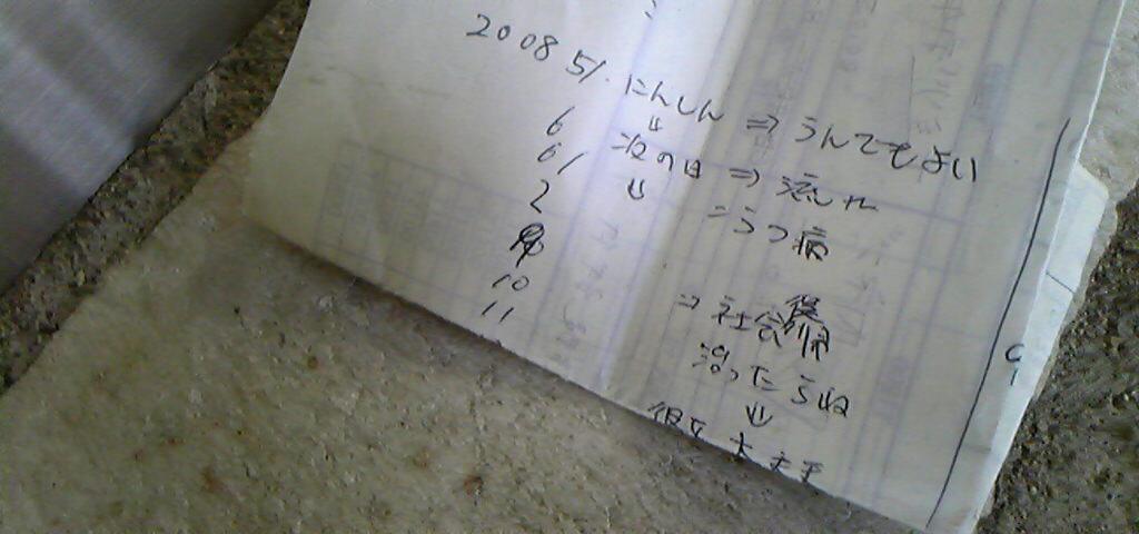 f0196364_23541448.jpg