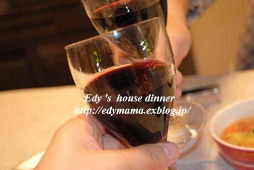 f0157373_1914959.jpg