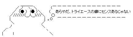 d0072677_8534779.jpg