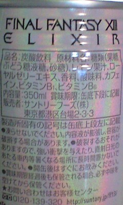 c0156981_1637276.jpg