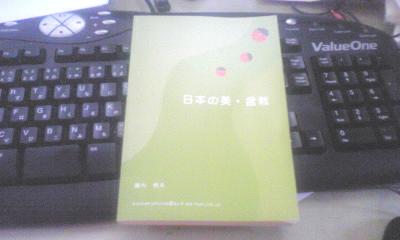 b0003483_956912.jpg