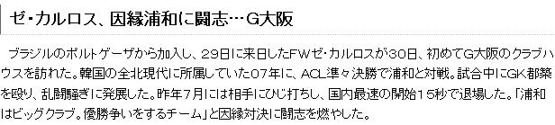 b0067891_136599.jpg