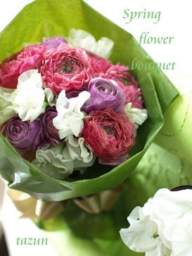 これから春のお花_d0144095_2113753.jpg