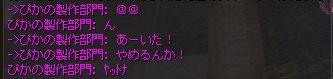 c0022896_994360.jpg