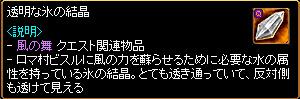 c0081097_1610114.jpg