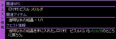 c0081097_1610886.jpg