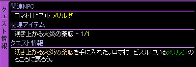 c0081097_16112266.jpg