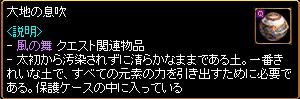 c0081097_1612275.jpg