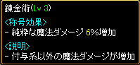 c0081097_16124658.jpg