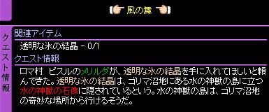 c0081097_1684341.jpg