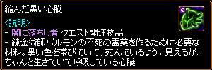 c0081097_17194375.jpg