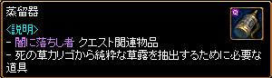c0081097_17205482.jpg