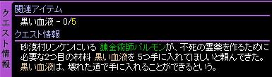 c0081097_172062.jpg