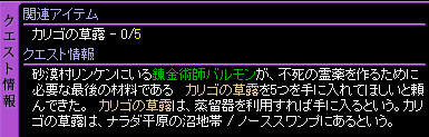 c0081097_1721230.jpg