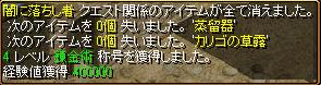 c0081097_17222125.jpg