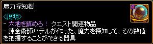 c0081097_19411340.jpg