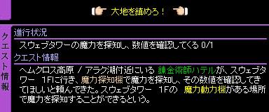 c0081097_1941193.jpg