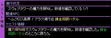 c0081097_1941492.jpg